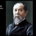 【明治の英傑たち】伊藤博文(1)なぜ憲法制定の前に内閣制度を作ったのか