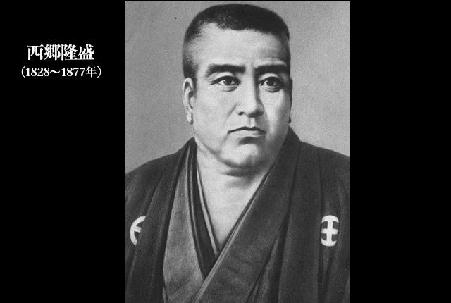 週明けは名言ではじめよう 「心を支える日本人の名言」